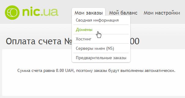 как перенести сайт opencart с локального сервера на хостинг