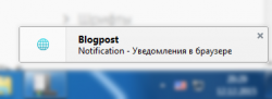 Browser Notification